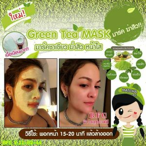 Green Tea Mask by BFC17