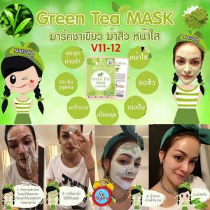 Green Tea Mask by BFC22