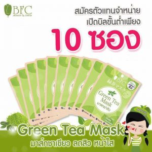 Green Tea Mask by BFC5