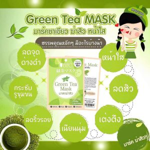Green Tea Mask by BFC8