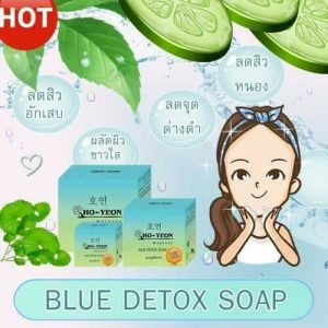 Ho-yeon Majesty Blue Detox Soap11