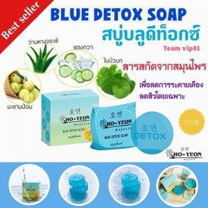Ho-yeon Majesty Blue Detox Soap12