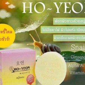 Ho-yeon Majesty Soap5