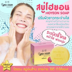 Ho-yeon Majesty Soap7