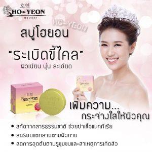 Ho-yeon Majesty Soap9
