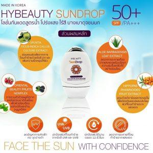 HyBeauty Sun Drop4