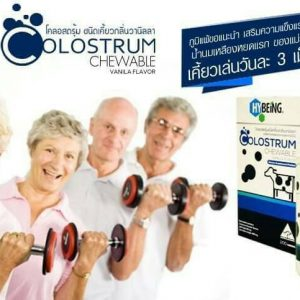 Hybeing Colostrum Chewable13