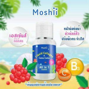 Moshii Liquid Collagen Essence Camu Camu11