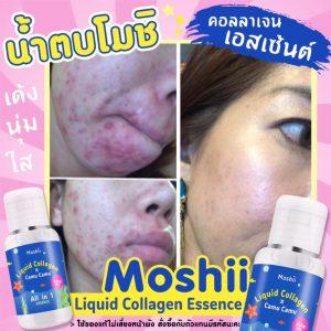 Moshii Liquid Collagen Essence Camu Camu14