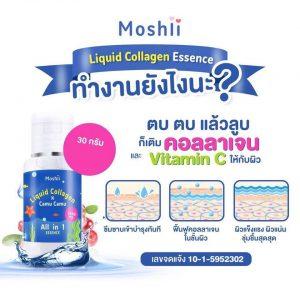 Moshii Liquid Collagen Essence Camu Camu2