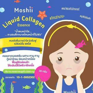 Moshii Liquid Collagen Essence Camu Camu3