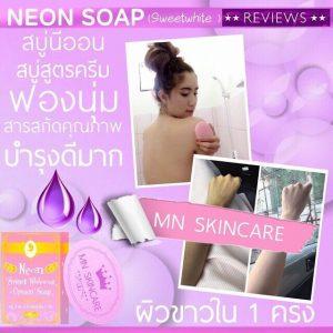 Neon Sweet Whitening Cream Soap 12