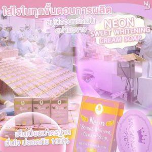 Neon Sweet Whitening Cream Soap 8
