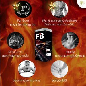 Nfinite F.B. Fat Burn12