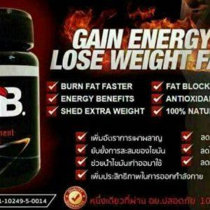 Nfinite F.B. Fat Burn2