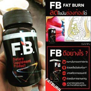 Nfinite F.B. Fat Burn5