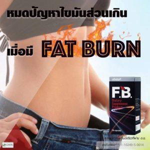 Nfinite F.B. Fat Burn6