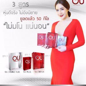 OU Double Plus11