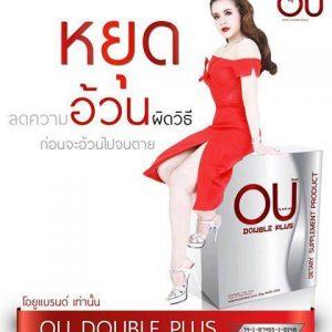 OU Double Plus6