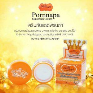 Pornnapa Sunscreen6