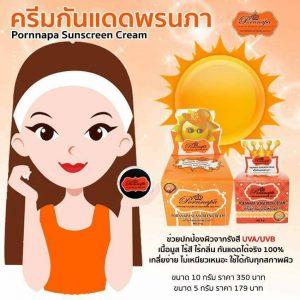 Pornnapa Sunscreen9