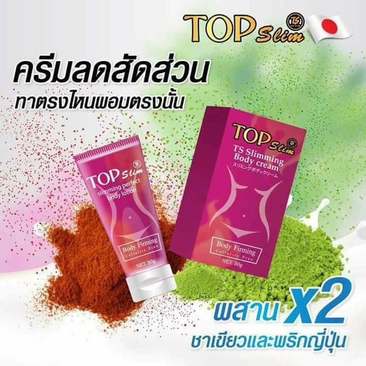 Top Slim TS Slimming Body Cream – Thailand Best Selling ...