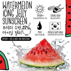 Watermelon Icing Jelly Sunscreen7