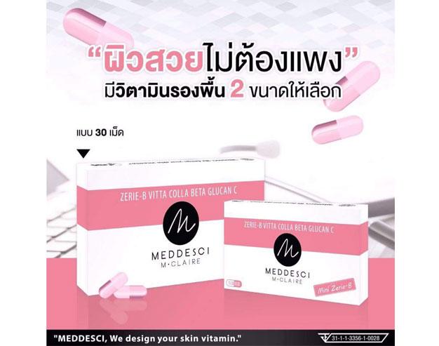 pilule cerazette acné maison