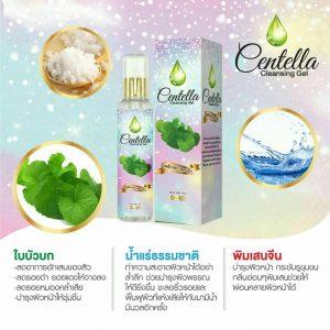 Centella Cleansing Gel.5
