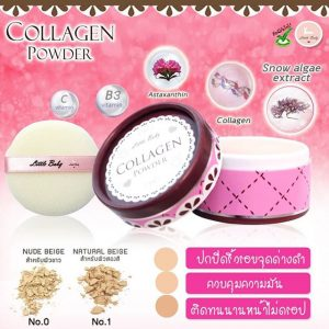 Collagen Powder by Little Baby10
