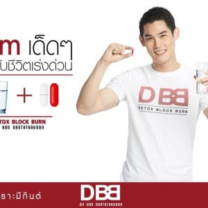DBB Detox Block Burn by Kan Kantathavorn10