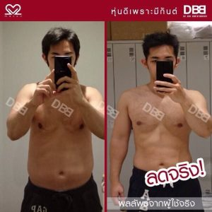DBB Detox Block Burn by Kan Kantathavorn16