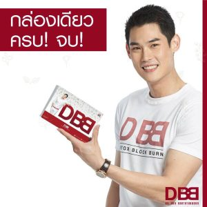 DBB Detox Block Burn by Kan Kantathavorn2