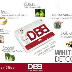 DBB Detox Block Burn by Kan Kantathavorn6