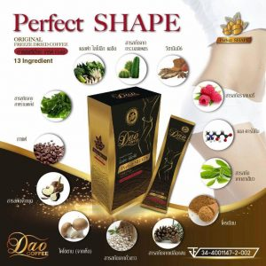 Dao Coffee Perfect Shape Original3