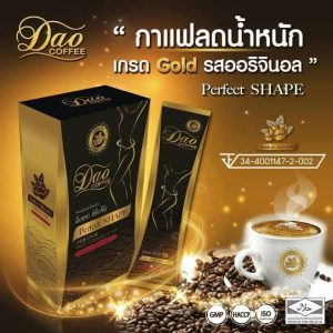 Dao Coffee Perfect Shape Original5