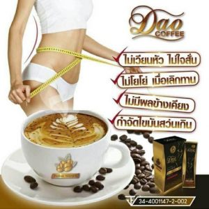 Dao Coffee Perfect Shape Original7