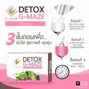 Detox G-Maze6