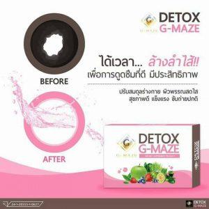 Detox G-Maze9