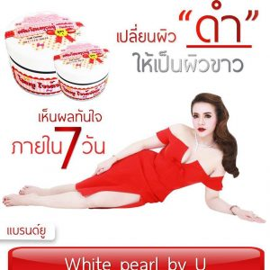Ginseng white pearl Cream