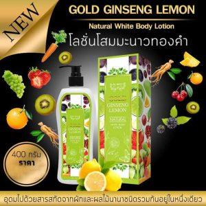 Gold Ginseng Lemon Natural White Body Lotion by Jeezz2