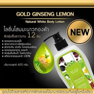Gold Ginseng Lemon Natural White Body Lotion by Jeezz6