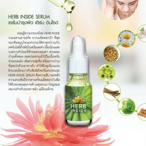 HERB INSIDE SERUM3