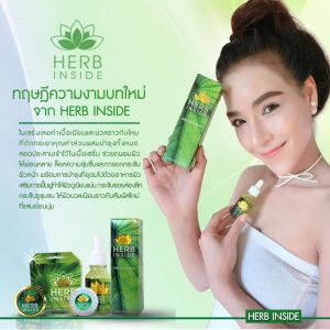 HERB INSIDE SERUM8