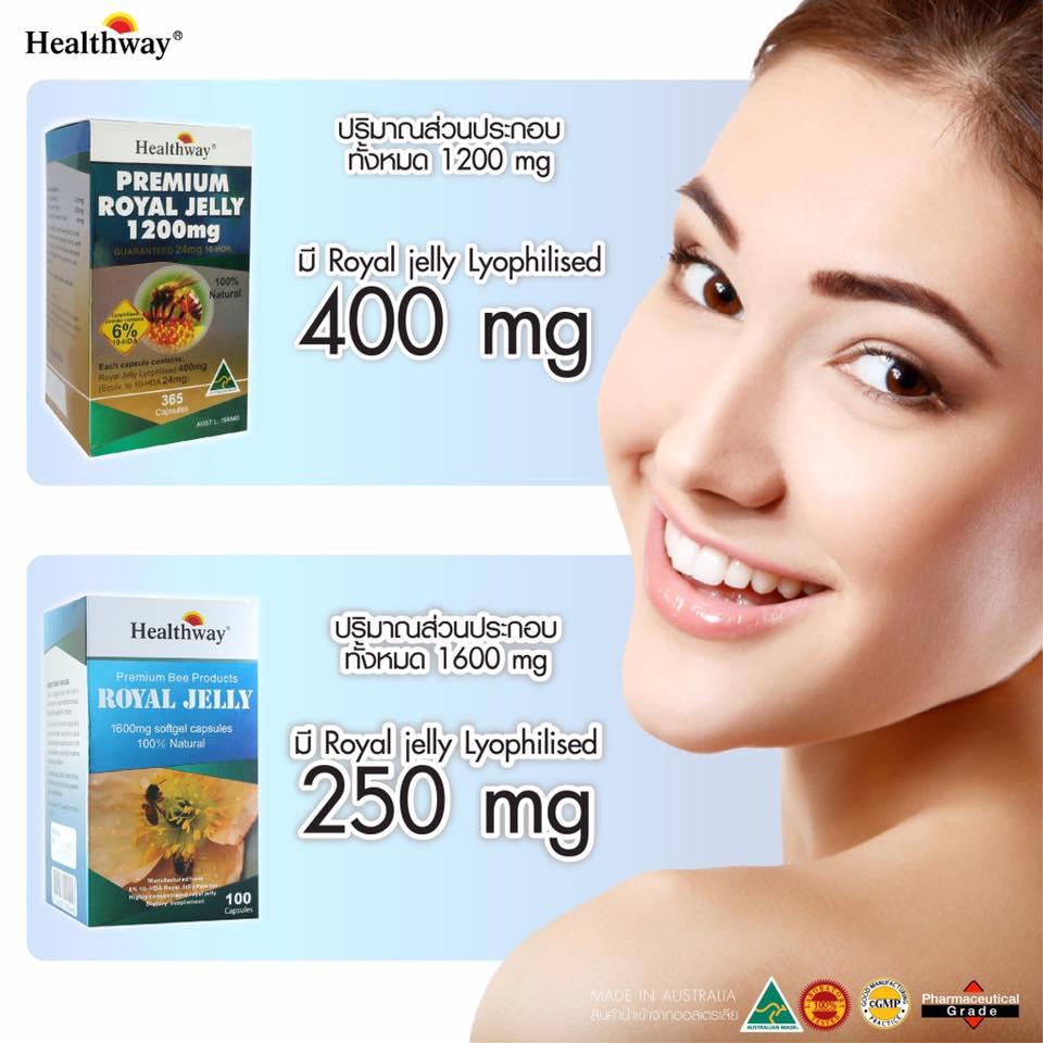 Twin Lotus Golden Silk Collagen Lotion - Thailand Best