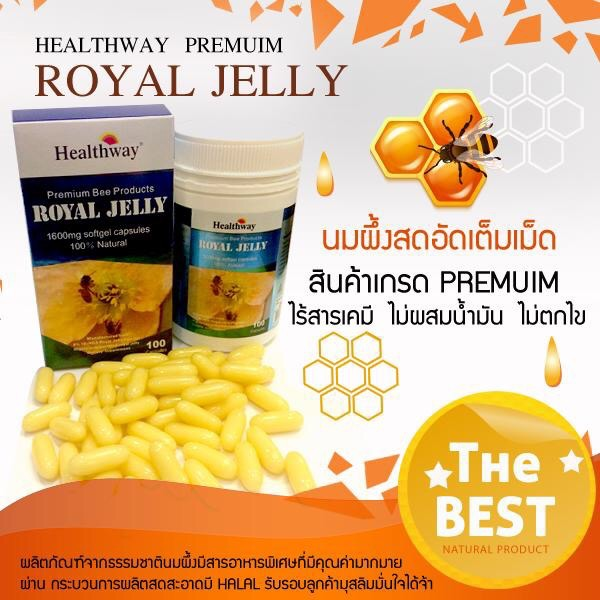 Best royal jelly product