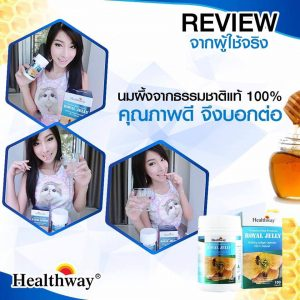 Healthway Royal Jelly 1600 mg16