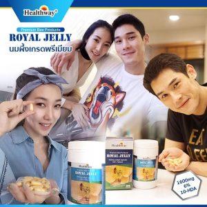Healthway Royal Jelly 1600 mg18