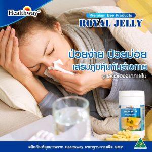 Healthway Royal Jelly 1600 mg5