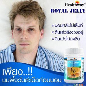 Healthway Royal Jelly 1600 mg9